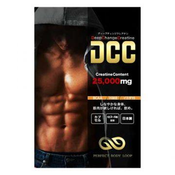 DCC-ディープチェンジクレアチン